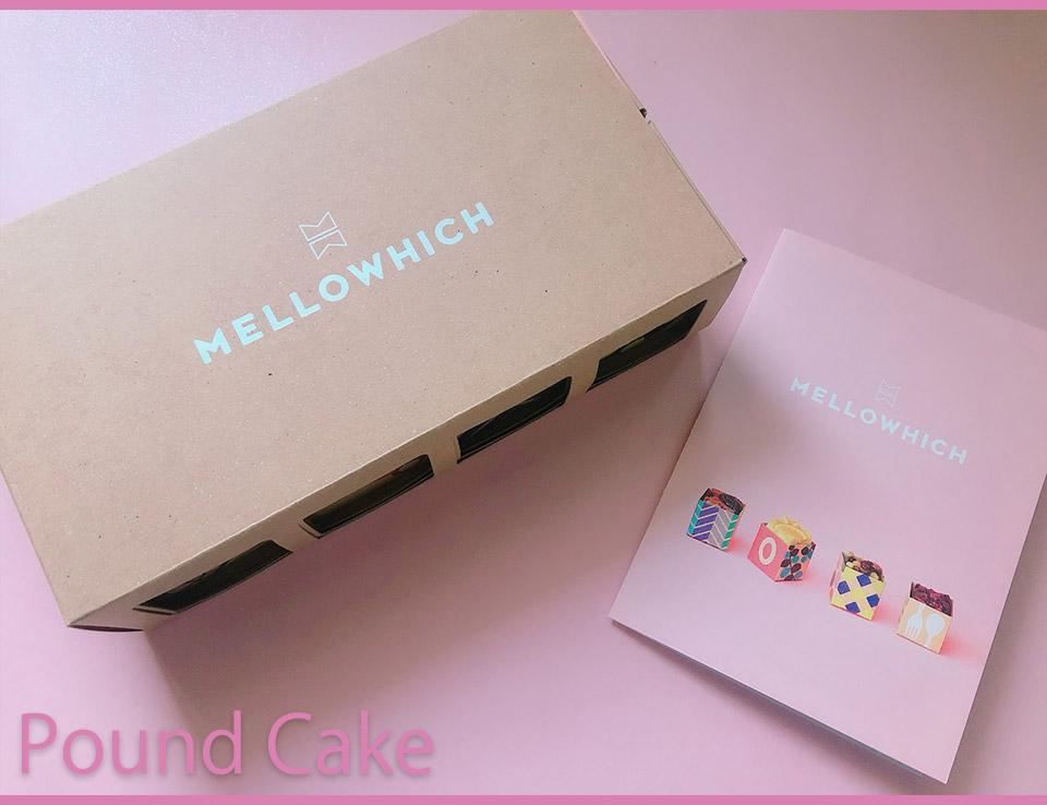 Waー!Kawaiiiii♡渋谷スクランブルスクエアの焼菓子店「MELLOWICH(メロウウィッチ)」