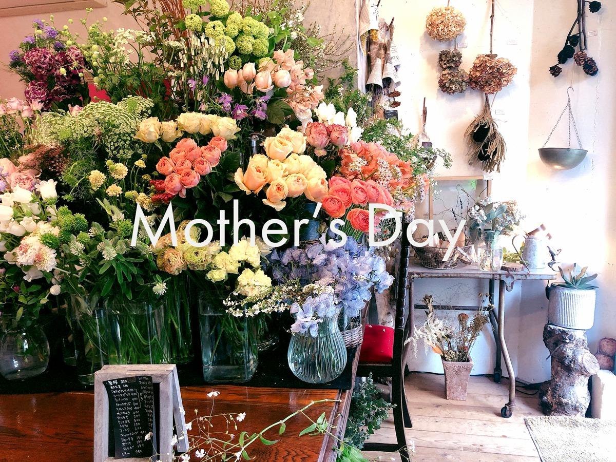 2020年の母の日こそ♡キレイな花を届けたい