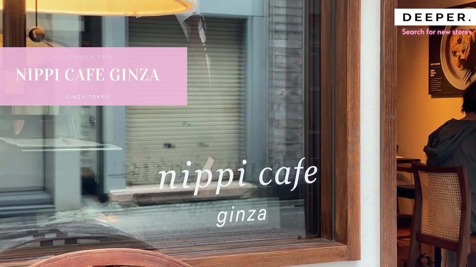 nippi cafe ginza(ニッピ カフェ 銀座)New Open!New Door♡Deeper.東京・銀座VLOG Ruby Reps vol.1